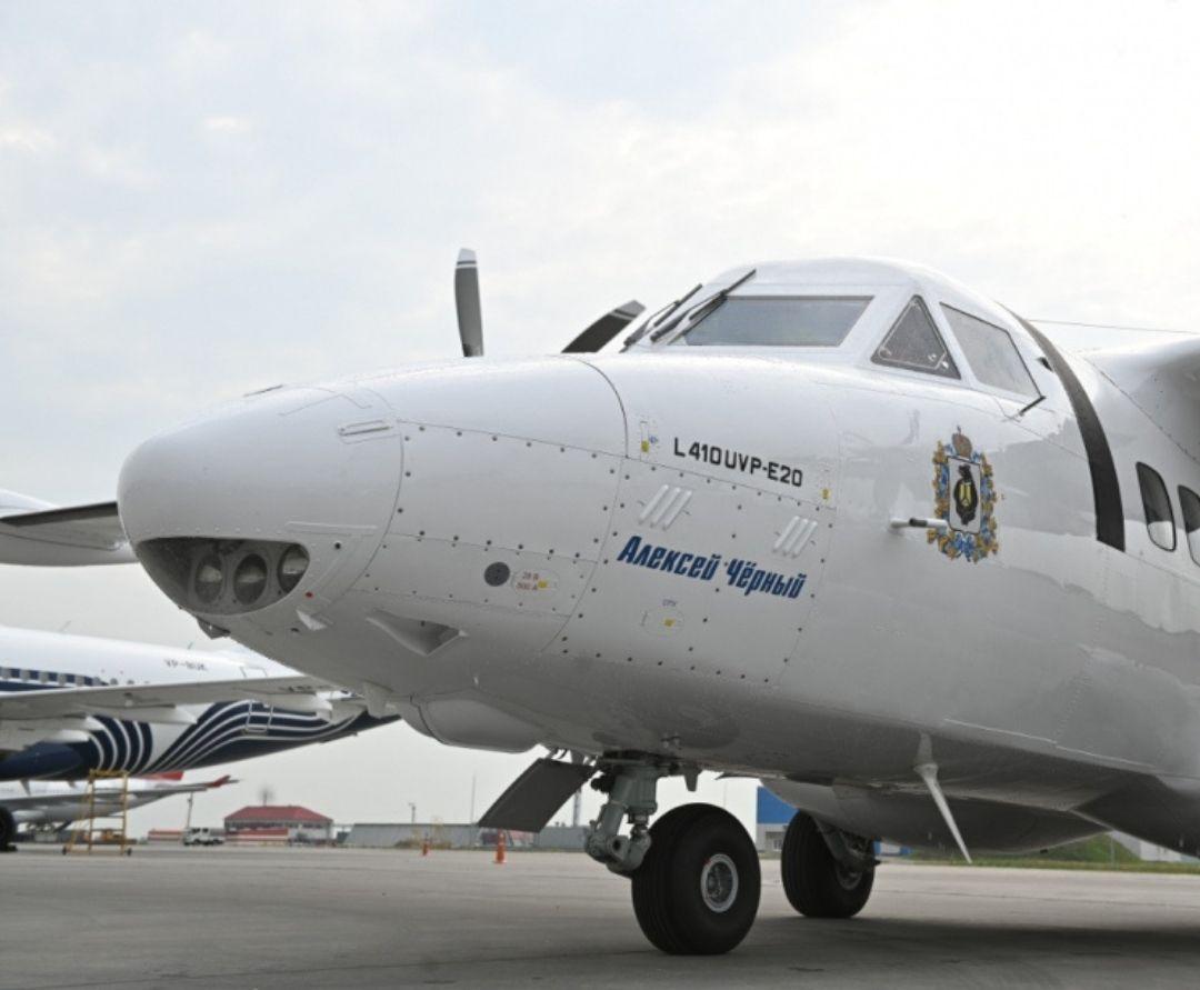 Хабаровские авиалинии Хабавиа